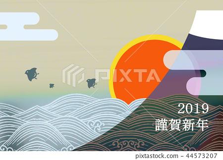 新年賀卡,日出 44573207