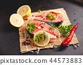 salmon, rosemary, chili 44573883