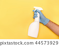 Cleaning Service Worker. Male hand with bottle of disinfectant 44573929