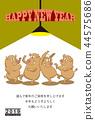 """2019年新年贺卡""""HipHop野猪""""与日本附录的新年快乐 44575686"""