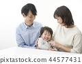 family, white background, families 44577431