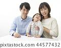 family, white background, families 44577432