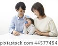 family, parenthood, parent and child 44577494