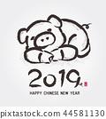 2019, chinese, new 44581130
