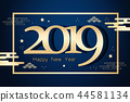2019, greeting, new 44581134