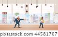 dismiss job illustration 44581707