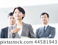 businessman, business, business woman 44581943