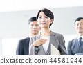 businessman, business woman, businesswoman 44581944