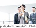 businessman, business woman, businesswoman 44581946