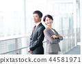 business, business woman, businesswoman 44581971