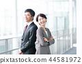 business, business woman, businesswoman 44581972