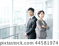 business, business woman, female business person 44581974