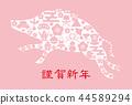新年贺卡 贺年片 十二生肖 44589294