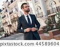 businessman, employee, male 44589604