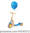 scooter blue handle 44590572