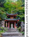 京都 化野念佛寺 神殿 44590641