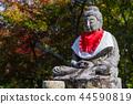 หิน,พื้นหลัง,เกียวโต 44590819