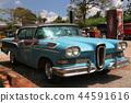 classic car in Thailand 44591616