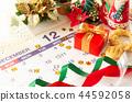 日曆 月曆 年曆 44592058