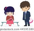 夫婦 一對 情侶 44595380