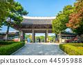 Main gate of Dalseong Park in Daegu, South Korea 44595988