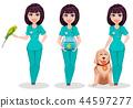 Veterinarian woman, set of three poses 44597277