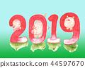 2019豬賀卡 44597670