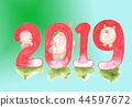 2019豬賀卡 44597672