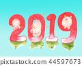 2019豬賀卡 44597673