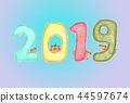 2019豬賀卡 44597674