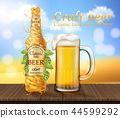 beer splashing realistic 44599292
