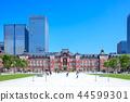 東京站丸之內口站前視圖 44599301