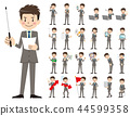 公司员工男性解释,评论集 44599358