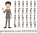 직장인 남성 표정 · 행동 세트 44599359
