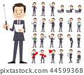 公司员工男性解释,评论集 44599368