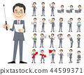 公司员工男性解释,评论集 44599371