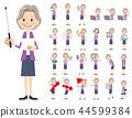 公司员工女性解释和评论集 44599384