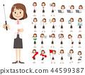 직장인 여성 설명 · 해설 행동 세트 44599387