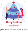 Christmas, family, holidays 44600414