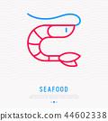 小虾 图标 对虾 44602338