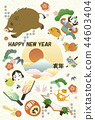 new year's card, wild boar, sum 44603404