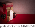 Gifts stack with label and candy bag 44603650