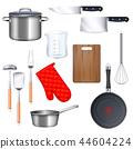 Kitchen Utensils Icons Set  44604224