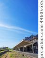Old Taisha Station Home 44605635