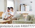 부부 가족 라이프 스타일 생활 44607777
