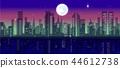風景,例證 44612738