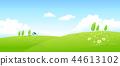 風景,例證 44613102