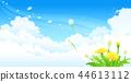 風景,例證 44613112