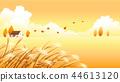 風景,例證 44613120