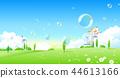 風景,例證 44613166